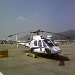 2006AirShow08.jpg