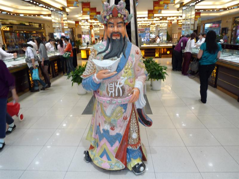 Mr. GUAN in CHENGHUANG