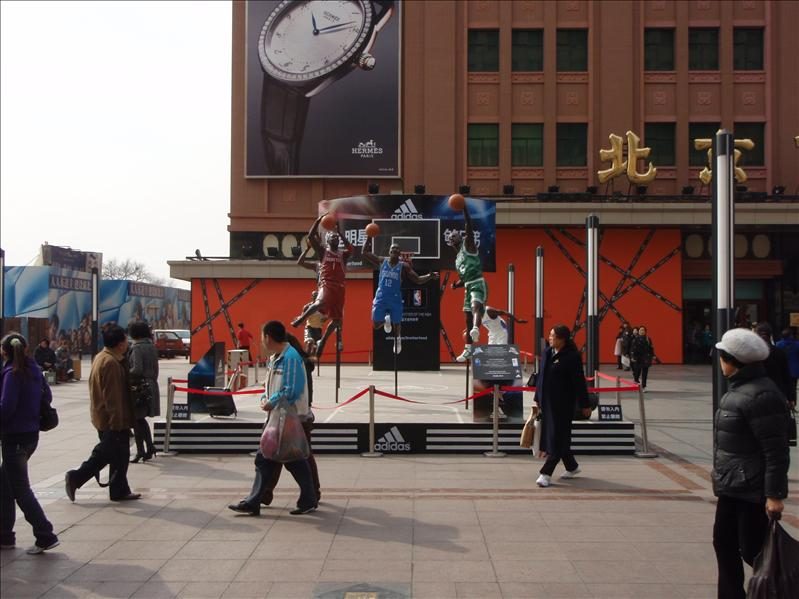 basketball stars, beijing (where is the chinese one?)