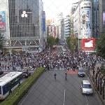 Fall in Japan - 006.jpg