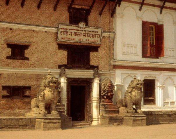 ART GALLERY, BHAKTAPUR