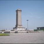2008_天安門