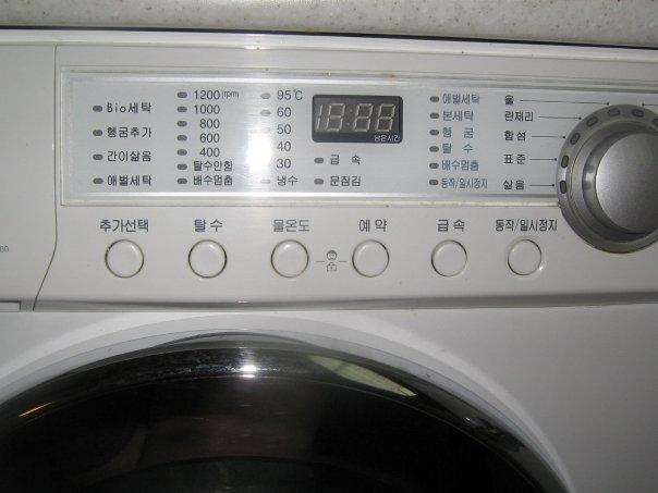 this is the washer.  i still don't really know how this works.  i just press all the buttons at the same time and wait for it to turn on.