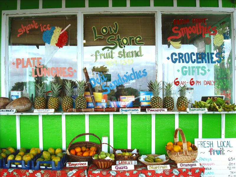 Hilo - Little shop in the boonies