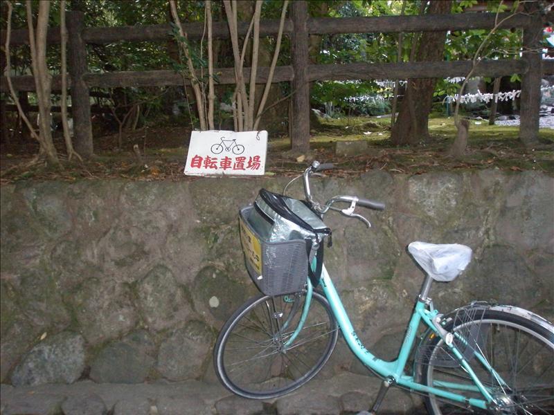 野宮神社旁停車場