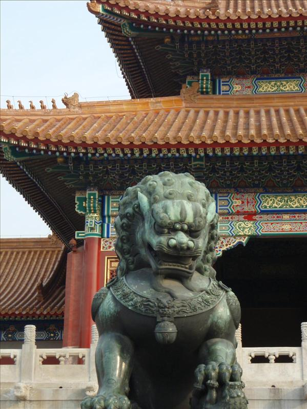 guardian, forbidden palace
