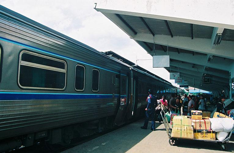 Varin Train Station