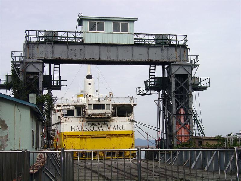 Hakkoda-Maru Memorial ship museum commemorates the crossings between Aomori and Hokkaido.
