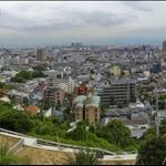 Over Kobe.jpg