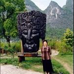 广西、桂林