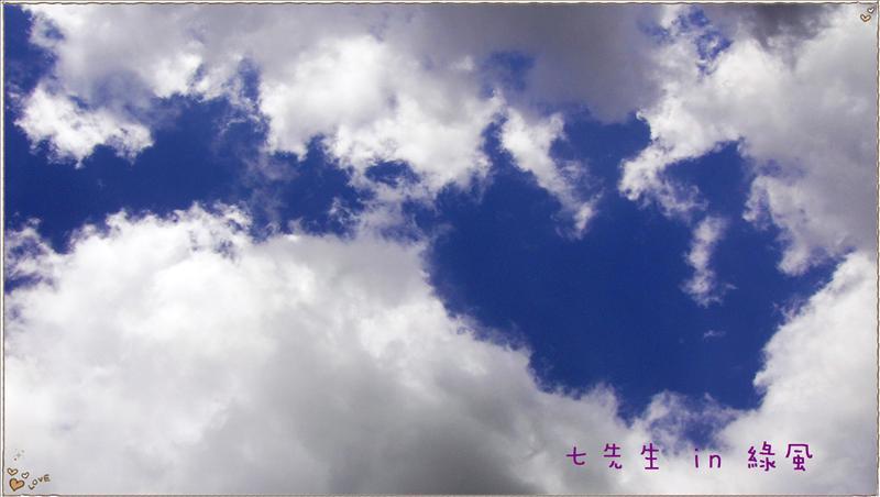 頭頂上的天空