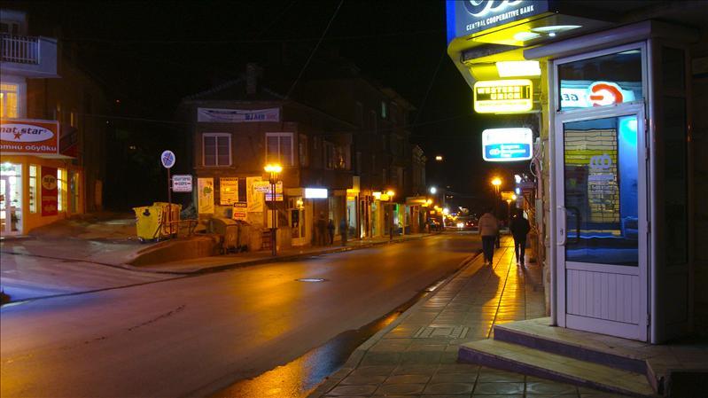 Svishtov Street
