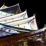 20 Oct '08 - Osaka Castle & Shin-Umeda Sky Building