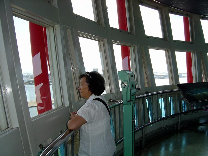 Observation level of the tower.