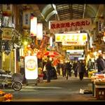 Traditional Japanese Market