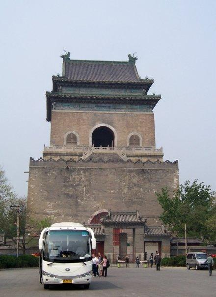 BELL TOWER, THE HUTONGS