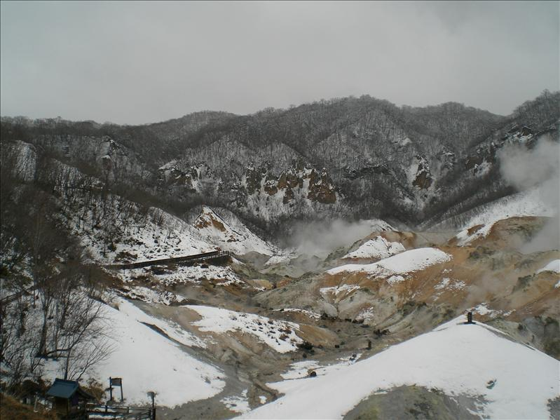 Noboribetsu - Hell Valley