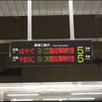 20091019Day3-007.JPG