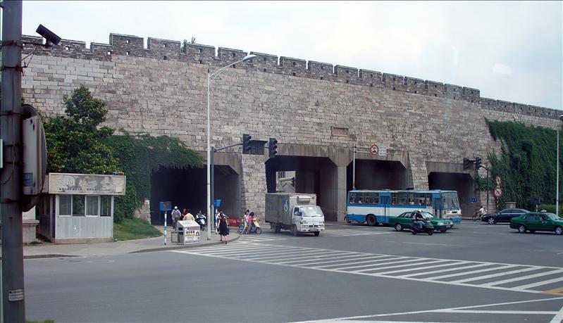 Wall of Nanking