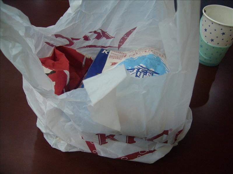 KFC Lunch @ 中國科技研究院海洋研究所     [[與香港KFC的食品有所不同]]