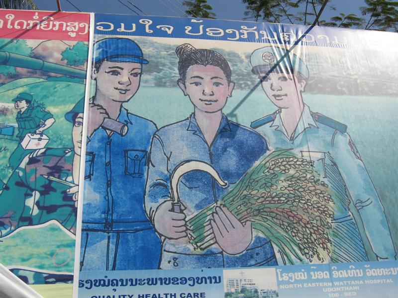 welcome to communist Laos - dad going back to childhood memories in the kibbutz