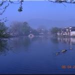 Hong village.jpg
