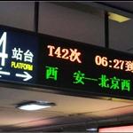 Beijing2009,Day1