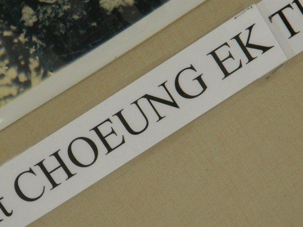 Choeung Ek, the Killing Fields.