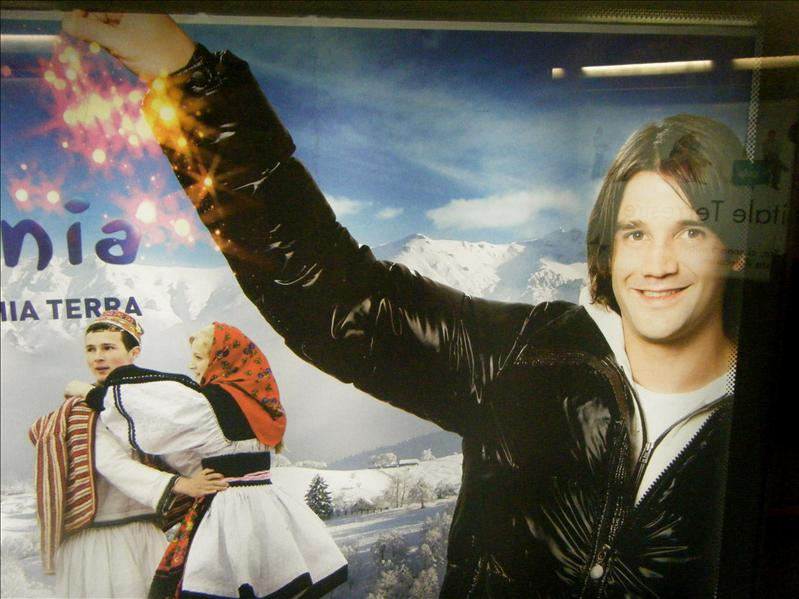 an advertisement on the train station