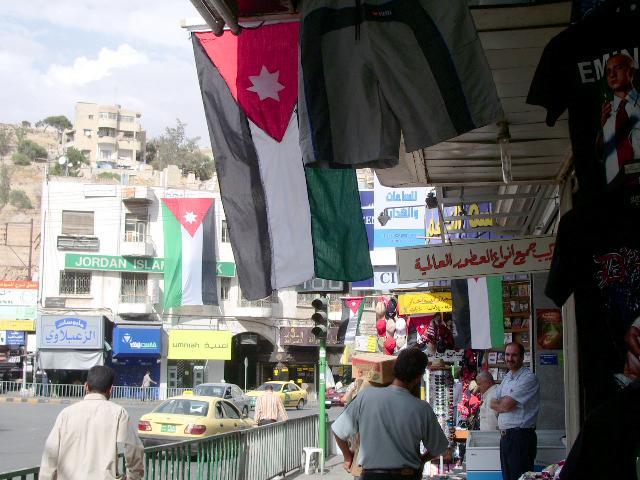 Independence Day (Jordan)