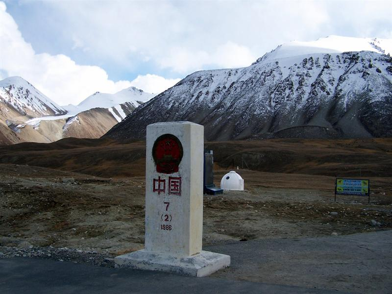China-Pakistan boarder