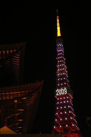 2009ver