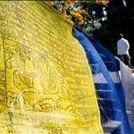 Prayer Flags, Pashapatinath