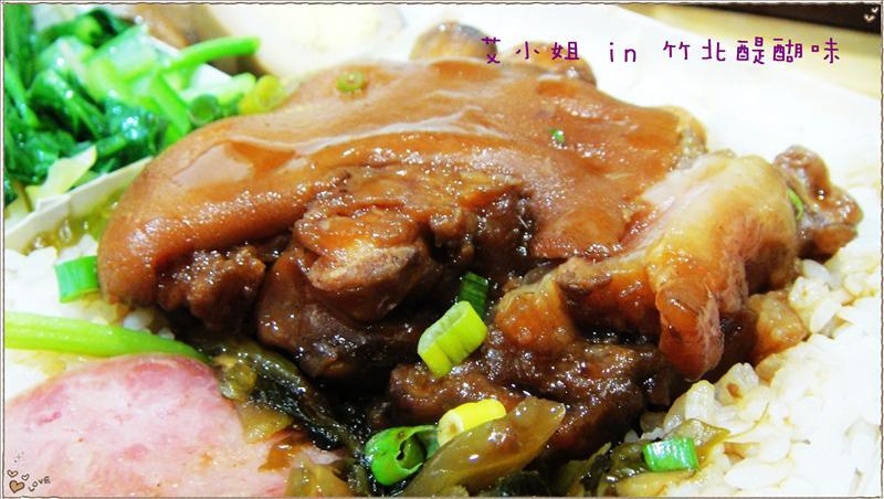 豬腳飯-2
