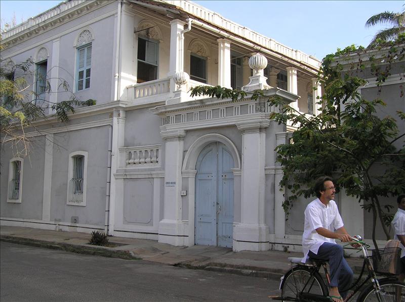 Ashram house