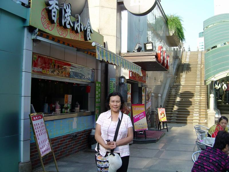 """Hong Kong Shopping Center"" close by the ""Renmin Park"" (人民公園 )"