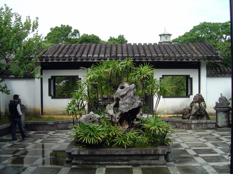""" FUKUSHYEN"" garden ( 福卅園)"