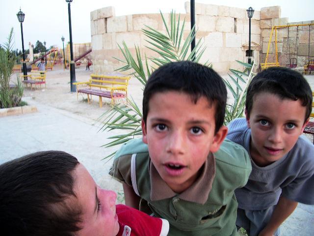 Kids (Syria)