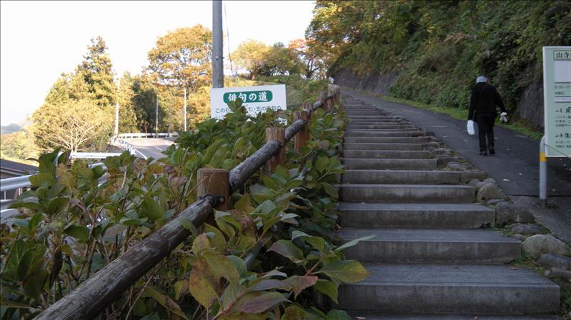 下山後前往後藤美術館及山寺芭蕉紀念館