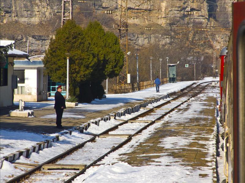 Lakatnik Station
