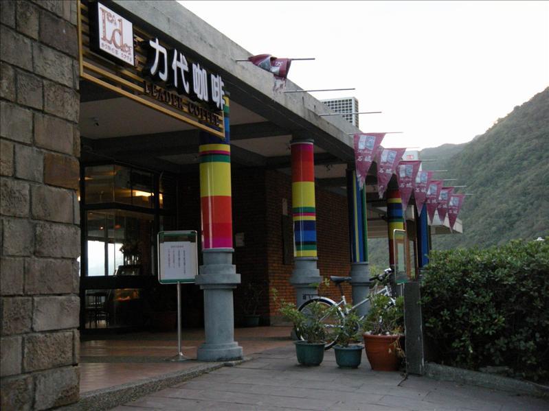 石城休息站的咖啡館