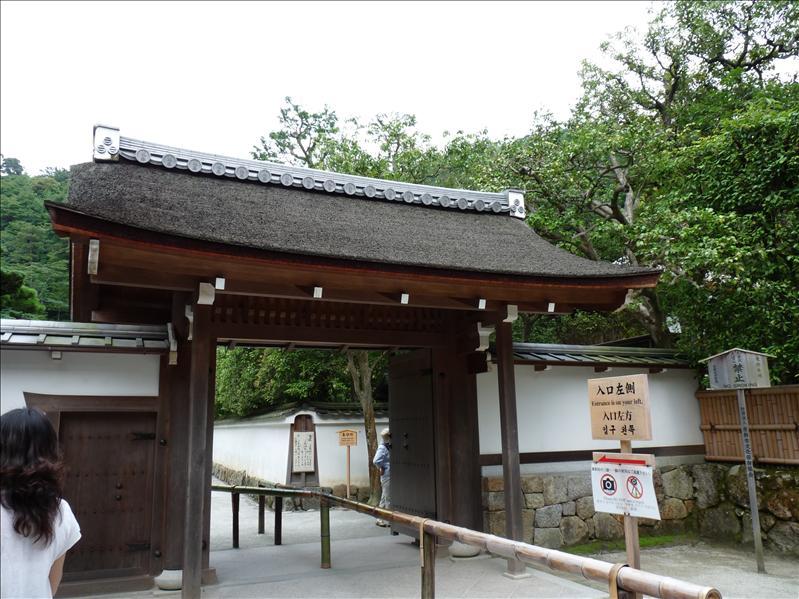 ginkakuji temple entranc