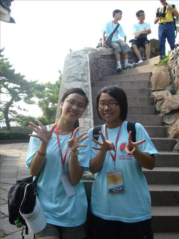 Cherry and Jessica @ 小魚山
