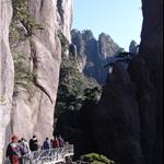 jianxi Trip