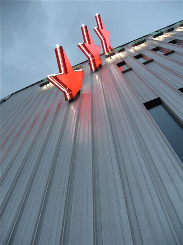 Heineken Concert Hall