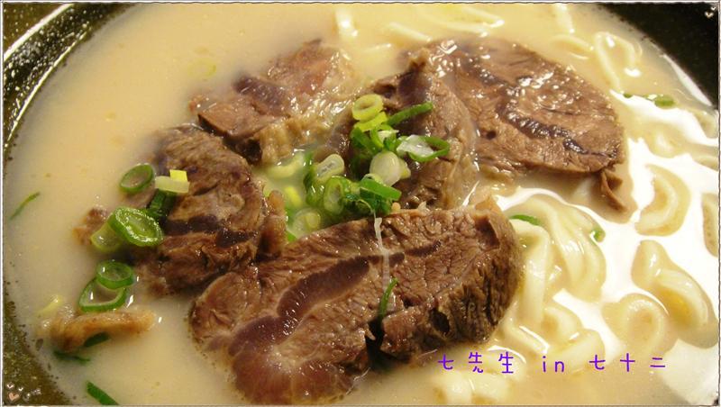 清燉牛肉麵-2