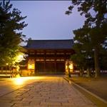 Toudai-ji, Nara