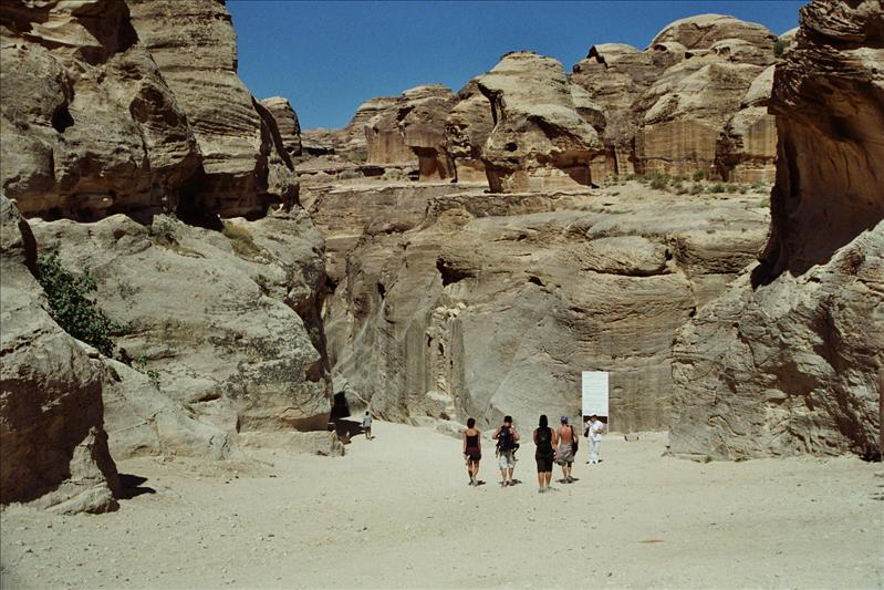 entrance to the siq