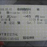 IMG 006.jpg
