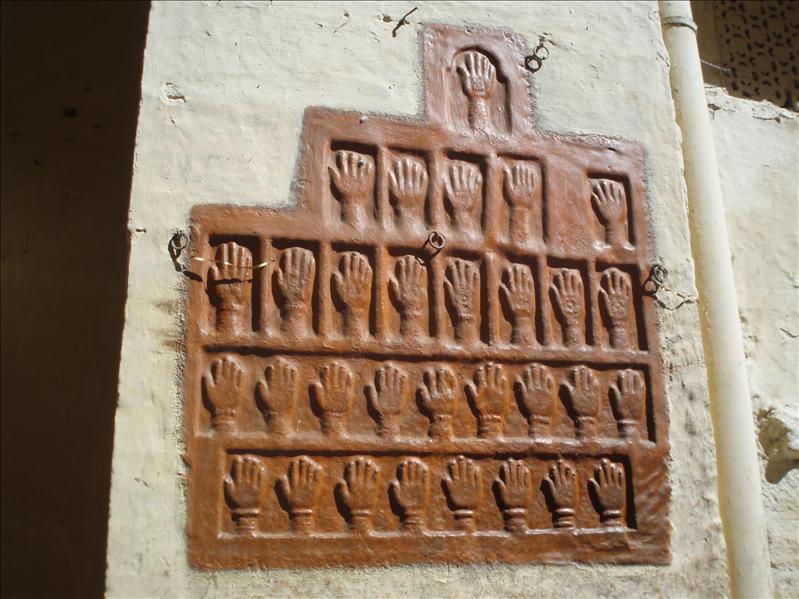 Sati handprints